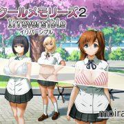 Moirai - School Memories 2 Irreversible