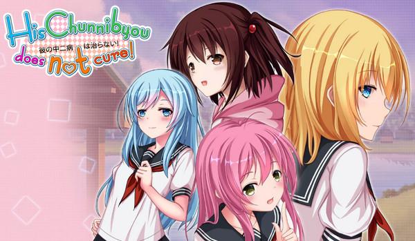 MangaGamer/Tamaya Kagiya - His Chuunibyou Cannot Be Cured!