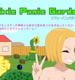 Mega Bulging – Pixie Panic Garden