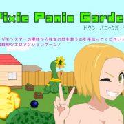 Mega Bulging - Pixie Panic Garden