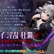 OZ - Ranko's Lewd Turmoil - Gothic Girl Swallowed by the Darkness