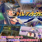 Hakkaku - The Tale Of Undercrust -The Last 7 Days of Hasumi