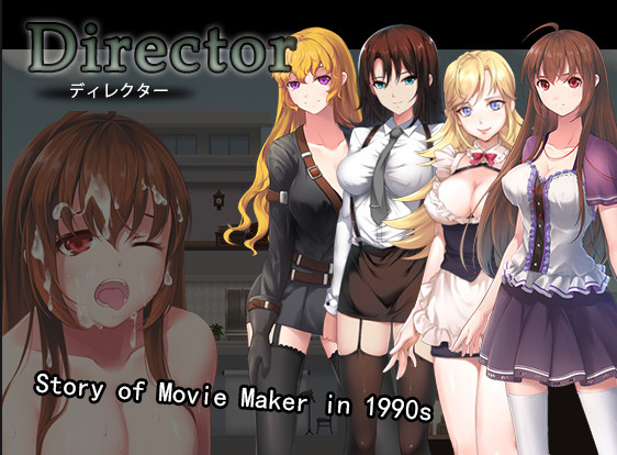 Alibi – Director (English)