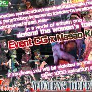 Circle King - Womens Defence (English)