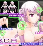 Doushin Chaya – S.C.A -Sexually Customized Android in This Renewing World