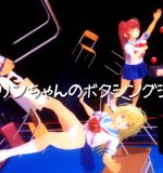Parabolica – Purin-chan's Boxing Gym 2
