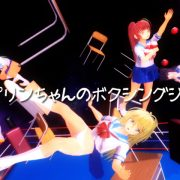 Parabolica - Purin-chan's Boxing Gym 2