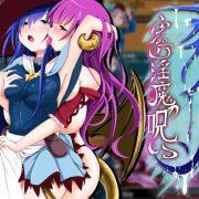 AtarimeJerky - Eileen -The Curse of Futanari Succubus