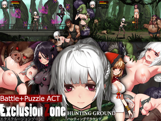 Alibi – Exclusion Zone - Hunting Ground (Eng)