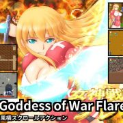Oppai Guild - Goddess of War Flare (Eng)