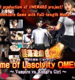 Umemaro 3D – Game of Lascivity OMEGA -Vampire vs. KungFu Girl (Eng)