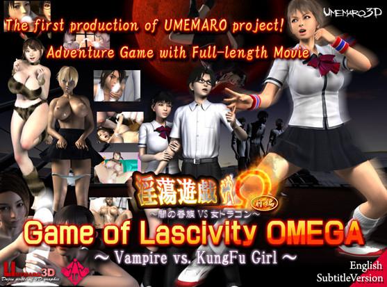Umemaro 3D - Game of Lascivity OMEGA -Vampire vs. KungFu Girl (Eng)
