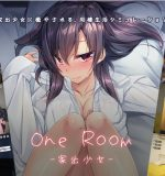 Akari Blast! – One Room -Runaway Girl