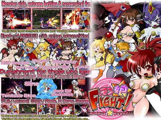 StudioS - Monmusu Fight! (Eng)