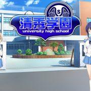 CheetaLab - Seishu Academy
