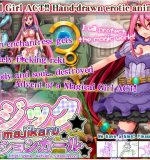 Vitamin CCC – Magical Action Girl (Eng)