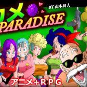 YamamotoDoujinshi - Kame Paradise (Eng)