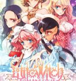 Littlewitch – Girlish Grimoire Littlewitch Romanesque: Editio Perfecta (Eng)