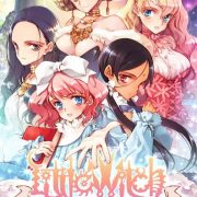 Littlewitch - Girlish Grimoire Littlewitch Romanesque: Editio Perfecta (Eng)