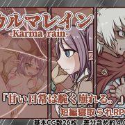 Tail Aki - Karma Rain