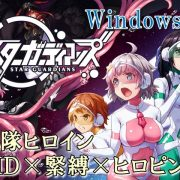 Yumekakiya - Earth Defense Team Star Guardians. Episode 1 (Eng)
