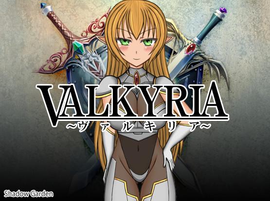 Shadow Garden - Valkyria