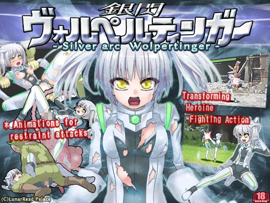 Lunar Read Palace - Silver Arc – Wolpertinger (Eng)