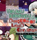 The N Main Shop – Youmu Konpaku & Dungeon of Lewd Creatures (Eng)