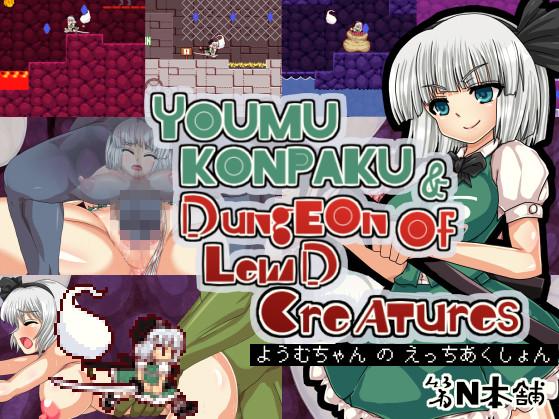 The N Main Shop - Youmu Konpaku & Dungeon of Lewd Creatures (Eng)