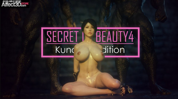 Jared999D - Secret of Beauty 4 Kunoichi Edition