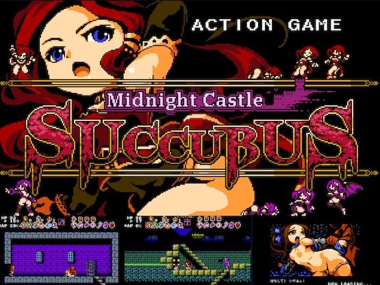 Pixel-Teishoku - Midnight Castle Succubus