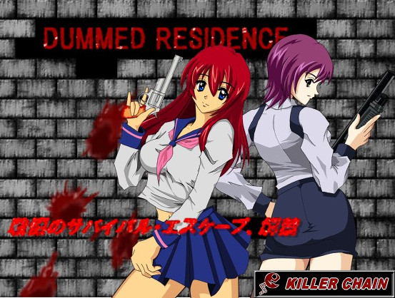 Killer chain - Dummed Residence