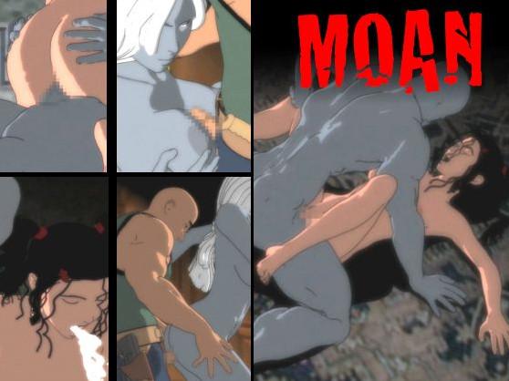 Eccentrix - Moan