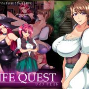 Starworks – Wife Quest