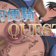 Zeton Poison - Nikubenki Quest (Eng)