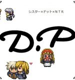 Agunosutosu – D.P