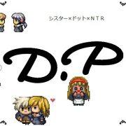 Agunosutosu - D.P