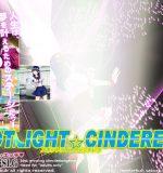 Bellzebubu – Spotlight Cinderella