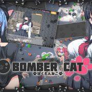 Uchu - Bomber Cat (Win/Mac/Android)