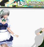 MMD Touhou – Sakuya & Meiling Gokuraku Joudo