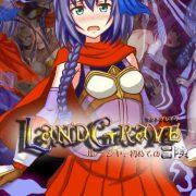 Z-jirushi - LandGrave -Rousha's First Adventure