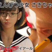 ArIR – Pencil Girl Saki-chan