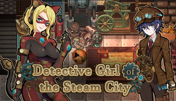 Clymenia/Kagura Games - Detective Girl of the Steam City (Jap/Eng)