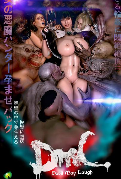 Opiumud-029 - Devil May Laugh 5