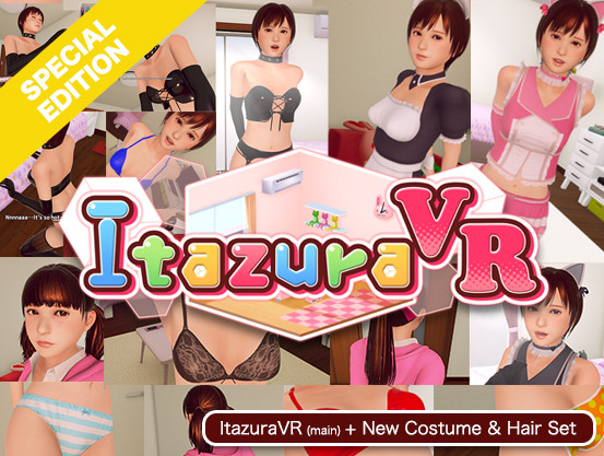 A_LINK - Itazura VR Special Edition (Eng)