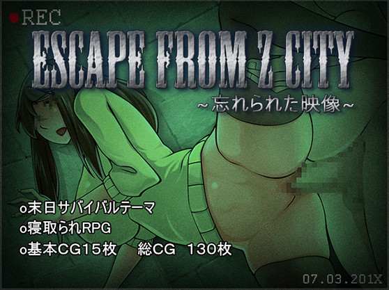 Ghost_SM - Escape from Z City -Found Footage (Eng)