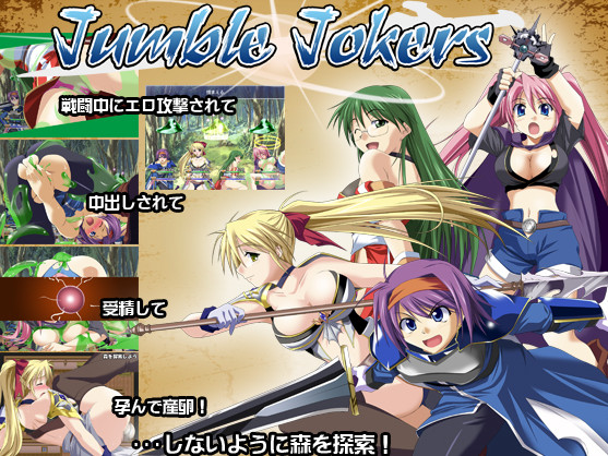 Trauma Trading - Jumble Jokers (Eng)
