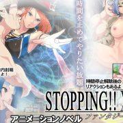 Night hawk – Stopping!! 12 Fantasy
